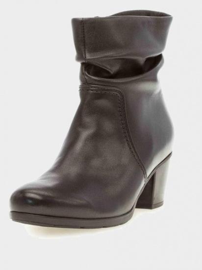 Ботинки женские Gabor GB2253 цена, 2017