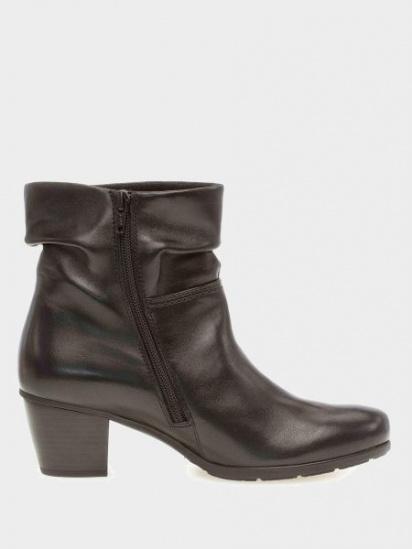 Ботинки женские Gabor GB2253 купить онлайн, 2017
