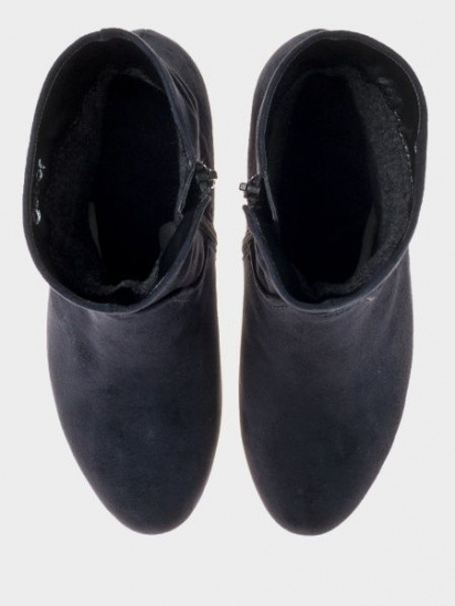 Ботинки женские Gabor GB2254 цена, 2017