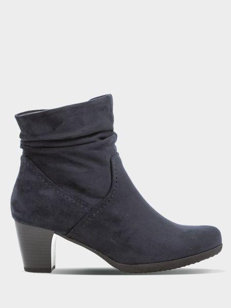 Ботинки женские Gabor GB2254 купить онлайн, 2017