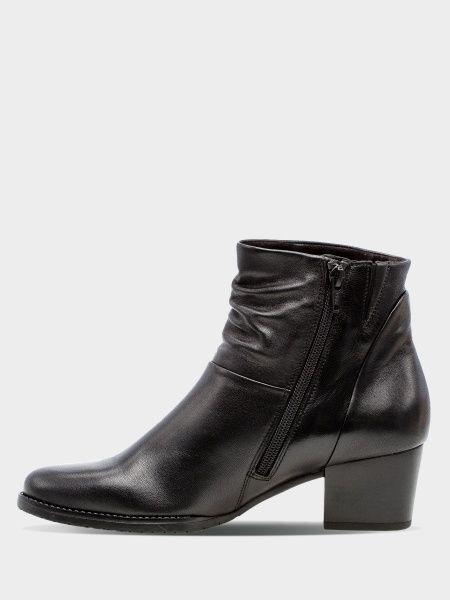 Ботинки женские Gabor GB2255 брендовые, 2017