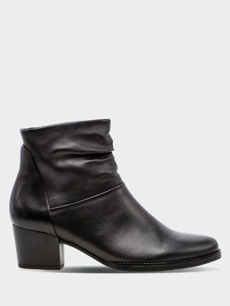 Ботинки женские Gabor GB2255 купить онлайн, 2017