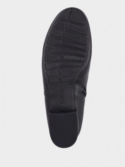 Ботинки женские Gabor GB2256 цена, 2017