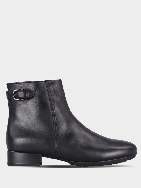 Ботинки женские Gabor GB2256 купить онлайн, 2017