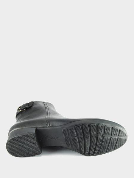Ботинки женские Gabor GB2257 примерка, 2017