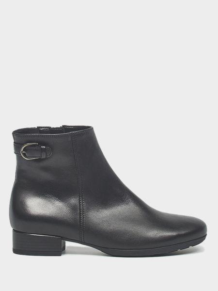 Ботинки женские Gabor GB2257 купить онлайн, 2017