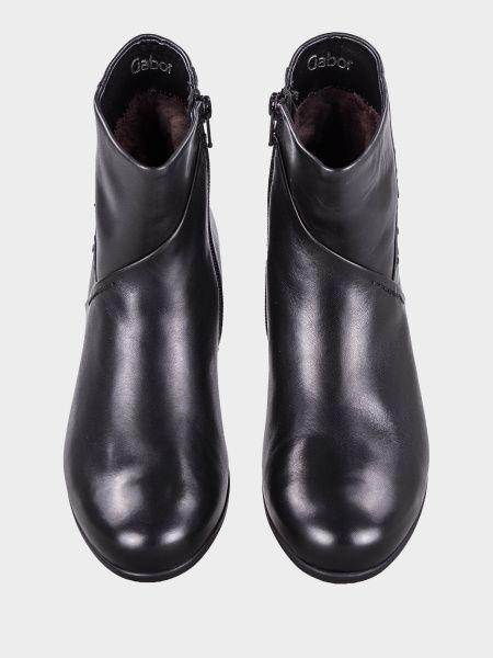 Ботинки женские Gabor GB2258 цена, 2017