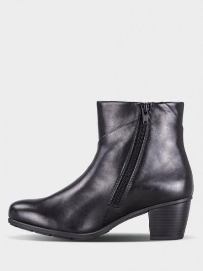 Ботинки женские Gabor GB2258 брендовые, 2017