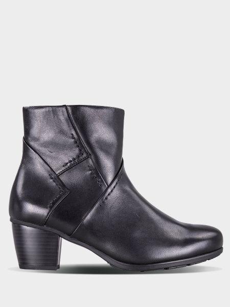 Ботинки женские Gabor GB2258 купить онлайн, 2017