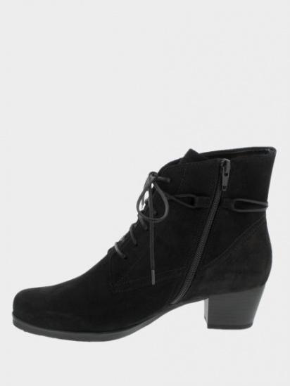 Ботинки женские Gabor GB2259 брендовые, 2017