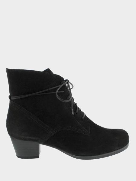 Ботинки женские Gabor GB2259 купить онлайн, 2017