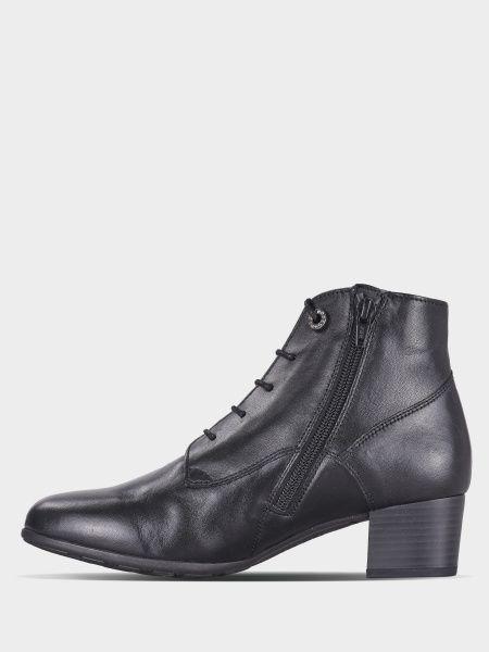 Ботинки для женщин Gabor GB2261 брендовые, 2017