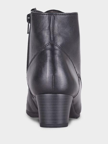 Ботинки для женщин Gabor GB2261 размерная сетка обуви, 2017