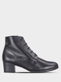 Ботинки для женщин Gabor GB2261 цена, 2017