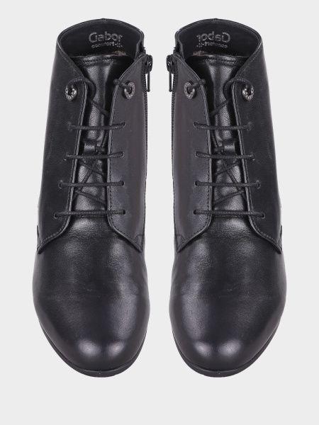 Ботинки для женщин Gabor GB2261 купить в Интертоп, 2017
