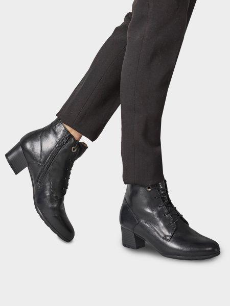 Ботинки для женщин Gabor GB2261 размеры обуви, 2017