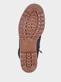 Ботинки женские Gabor GB2263 примерка, 2017