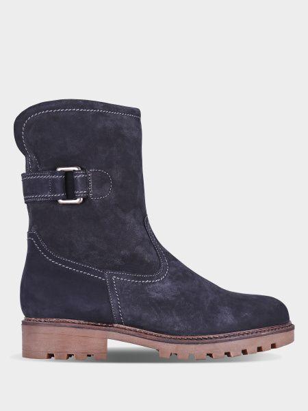 Ботинки женские Gabor GB2263 купить онлайн, 2017