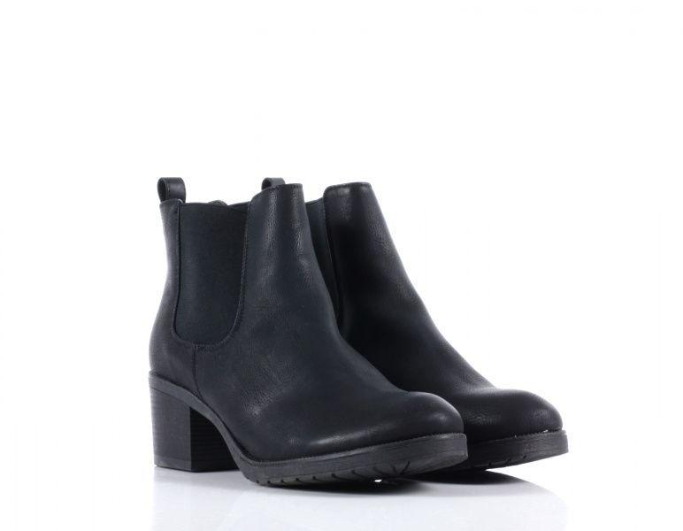 Купить Ботинки модель GH2, Plato, Черный
