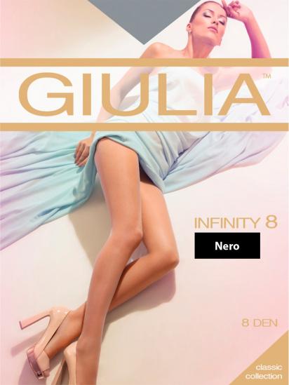 Колготи Giulia - фото