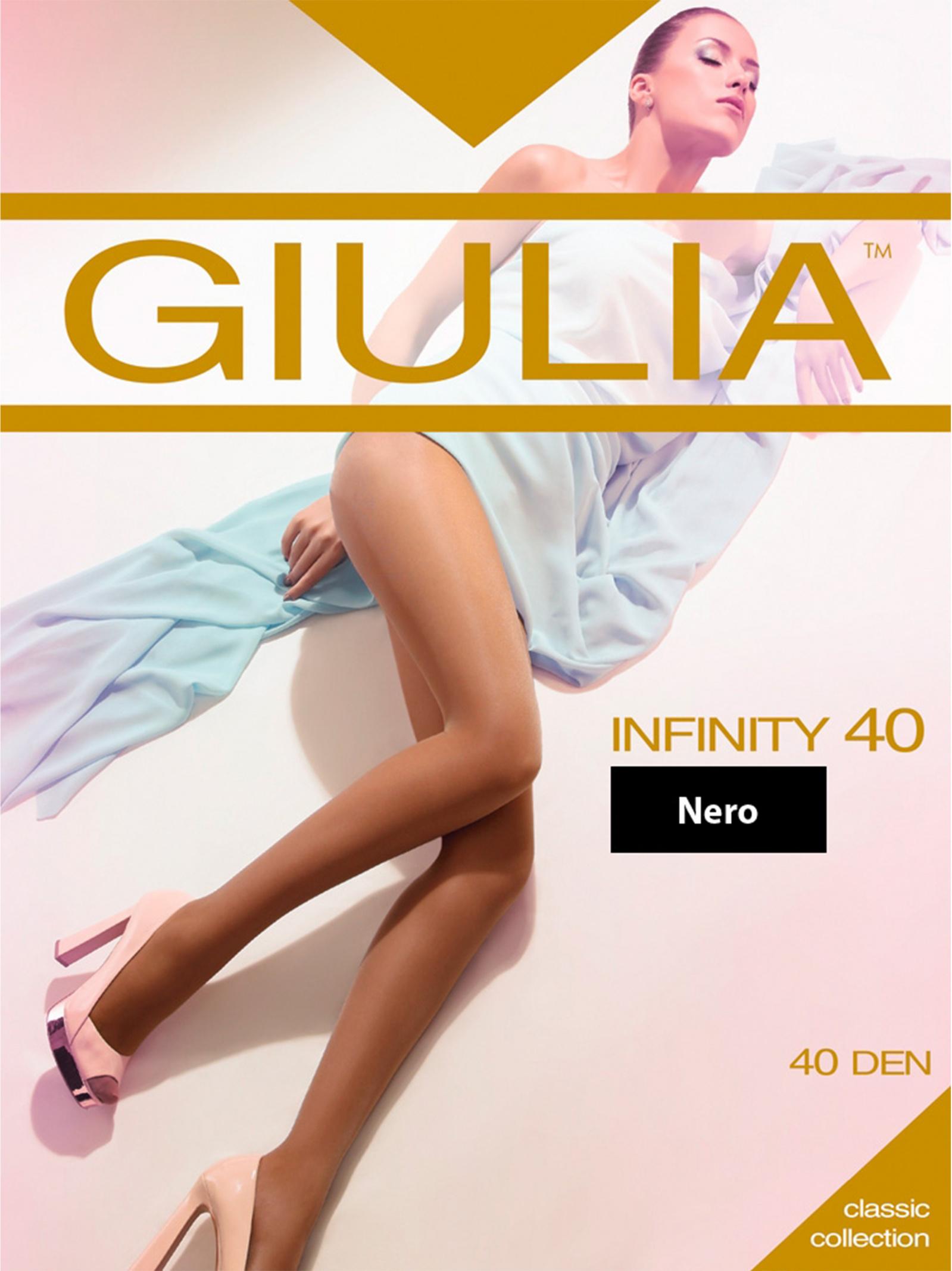 Колготки  Giulia модель 4820040123332-Giulia - фото