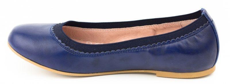 Туфли для детей Garvalin GL376 купить в Интертоп, 2017