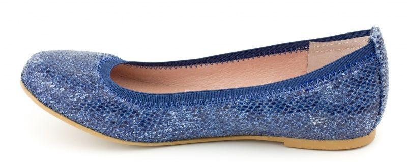 Туфли для детей Garvalin GL378 купить в Интертоп, 2017