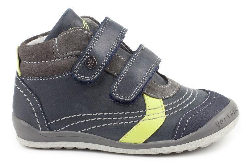 Ботинки детские Garvalin черевики дит.хлоп. GL390 модная обувь, 2017