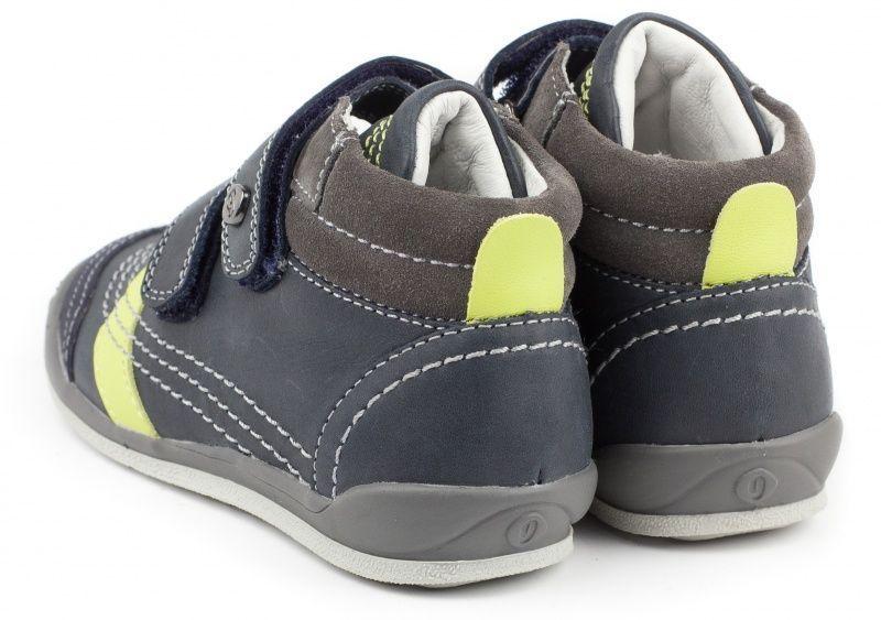 Ботинки детские Garvalin черевики дит.хлоп. GL390 купить в Интертоп, 2017