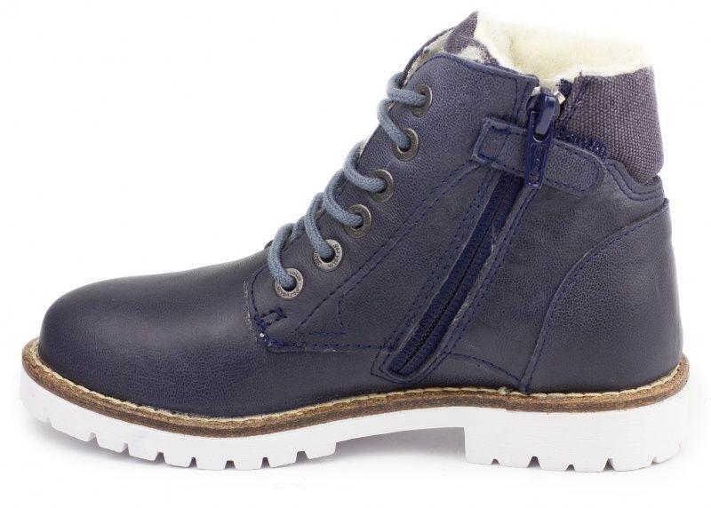 Ботинки для детей Garvalin черевики дит.хлоп. GL393 купить в Интертоп, 2017