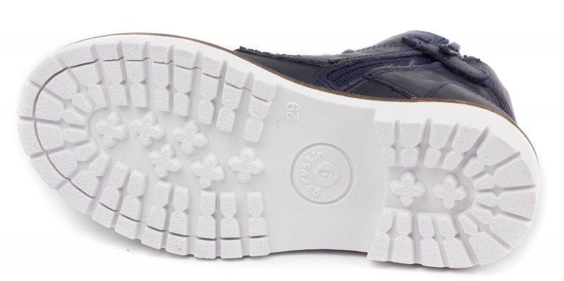 Ботинки для детей Garvalin черевики дит.хлоп. GL393 цена обуви, 2017