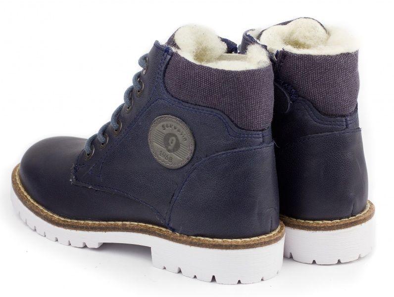 Ботинки для детей Garvalin черевики дит.хлоп. GL393 примерка, 2017