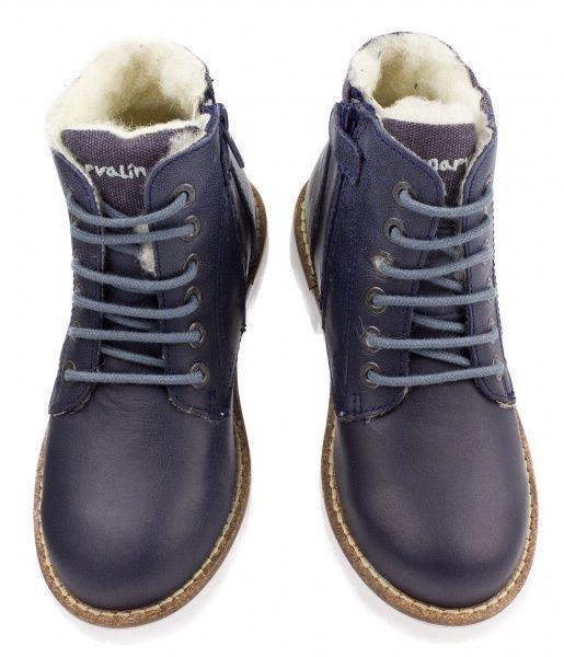 Ботинки для детей Garvalin черевики дит.хлоп. GL393 купить, 2017