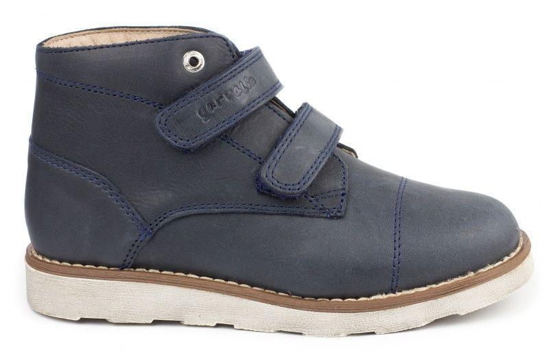 Ботинки для детей Garvalin черевики дит.хлоп. GL398 фото, купить, 2017