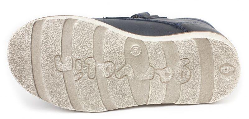 Ботинки для детей Garvalin черевики дит.хлоп. GL398 цена обуви, 2017