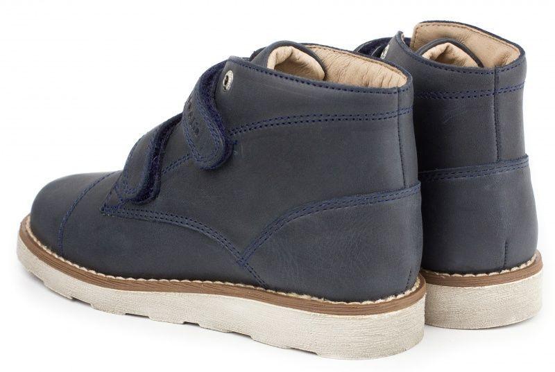Ботинки для детей Garvalin черевики дит.хлоп. GL398 примерка, 2017