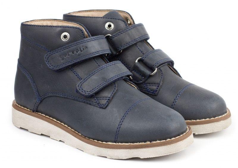 Черевики дитячі Garvalin черевики дит.хлоп. GL398 - фото