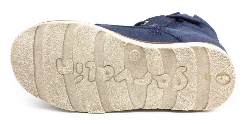 Garvalin Ботинки  модель GL399 размерная сетка обуви, 2017
