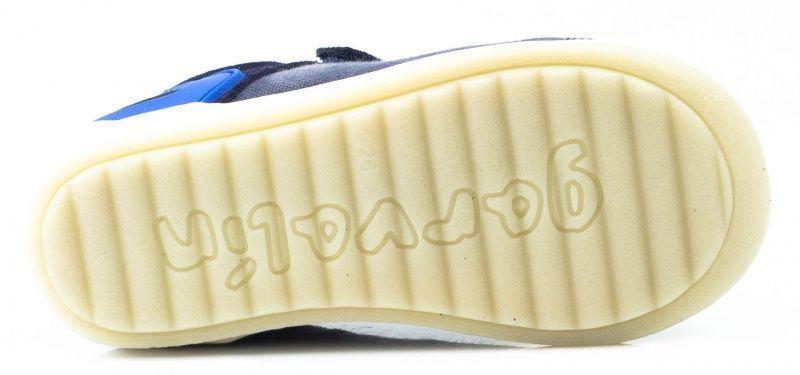 Полуботинки для детей Garvalin GL419 брендовая обувь, 2017