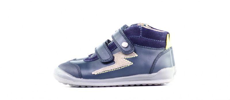 Ботинки для детей Garvalin GL448 , 2017