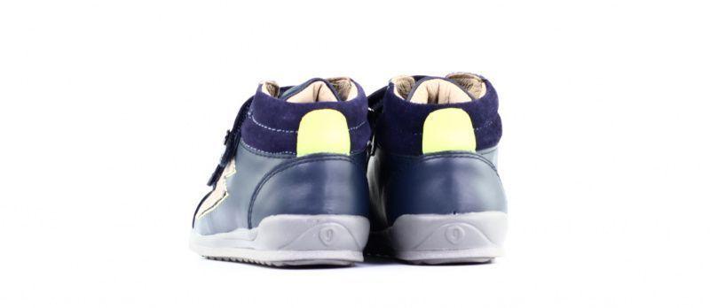 Ботинки для детей Garvalin GL448 купить обувь, 2017