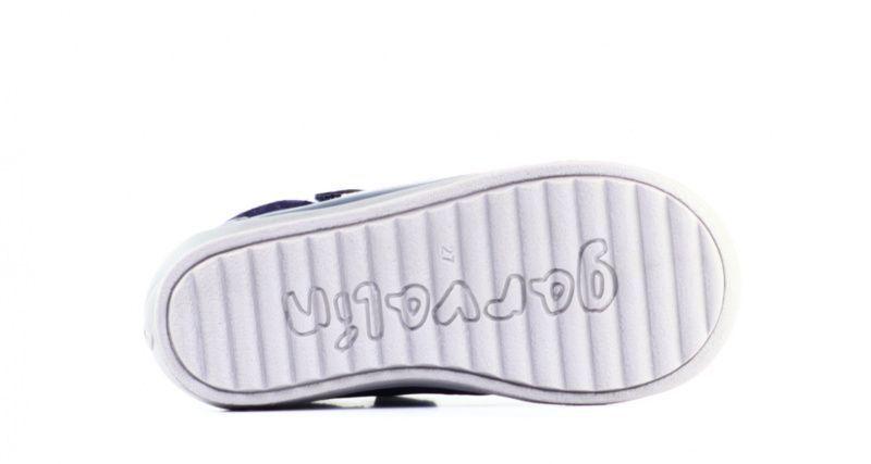 Ботинки для детей Garvalin GL448 цена, 2017