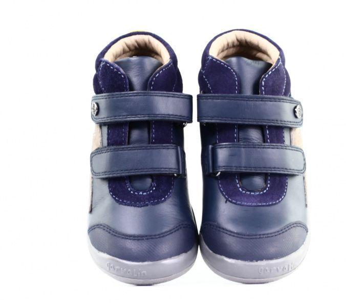 Ботинки для детей Garvalin GL448 продажа, 2017