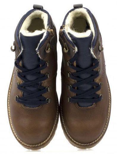 Ботинки для детей Garvalin GL450 цена, 2017