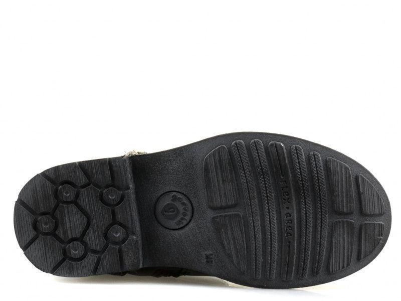Ботинки для детей Garvalin GL475 купить обувь, 2017