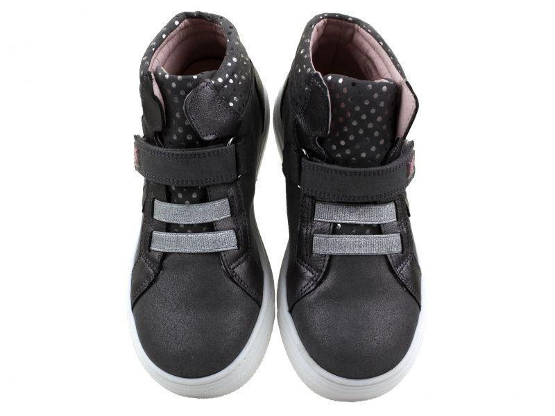 Ботинки для детей Garvalin GL510 стоимость, 2017