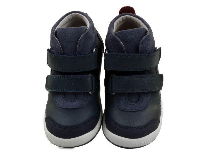 Ботинки детские Garvalin GL514 , 2017