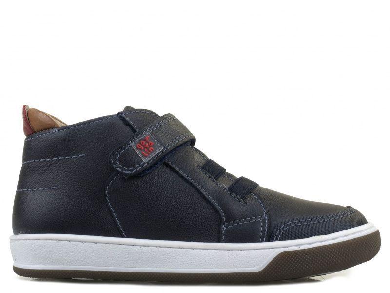 Ботинки для детей Garvalin GL515 купить в Интертоп, 2017