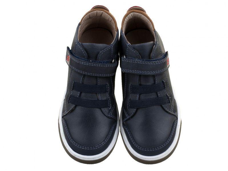 Ботинки для детей Garvalin GL515 продажа, 2017