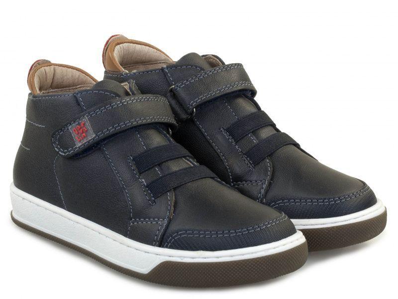 Ботинки для детей Garvalin GL515 брендовые, 2017